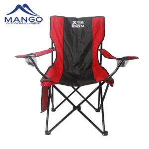 Outdoor folding beach chair